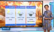 Прогноза за времето (31.10.2019 - централна емисия)