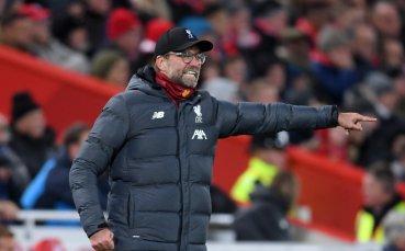 Клоп отказал да поеме Манчестър Юнайтед заради...жена си