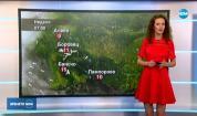 Прогноза за времето (02.11.2019 - централна емисия)