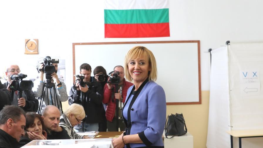 <p>Мая Манолова съди Борисов, иска 15 хил. лв. обезщетение</p>
