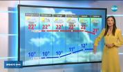 Прогноза за времето (04.11.2019 - обедна емисия)