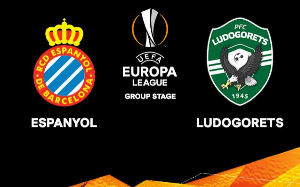 Важна информация за феновете, които ще гледат на живо мача на Лудогорец с Еспаньол