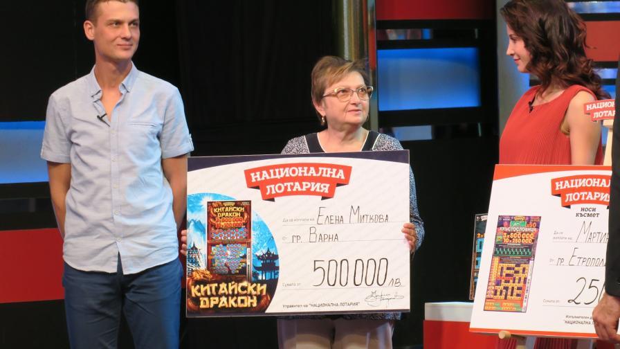 Варненка спечели 500 000 лева, заминава на околосветско пътешествие
