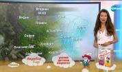 Прогноза за времето (04.11.2019 - централна емисия)