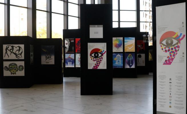 Девето международнo триенале на сценичния плакат в НДК