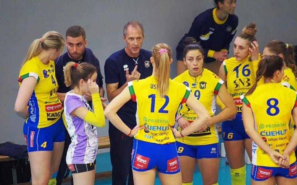 Треньорът на Марица: Тежка загуба, трябваше да бъдем по-агресивни