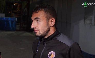 Дани Младенов: Много слаб мач за нас, играем антифутбол