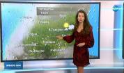 Прогноза за времето (06.11.2019 - централна емисия)