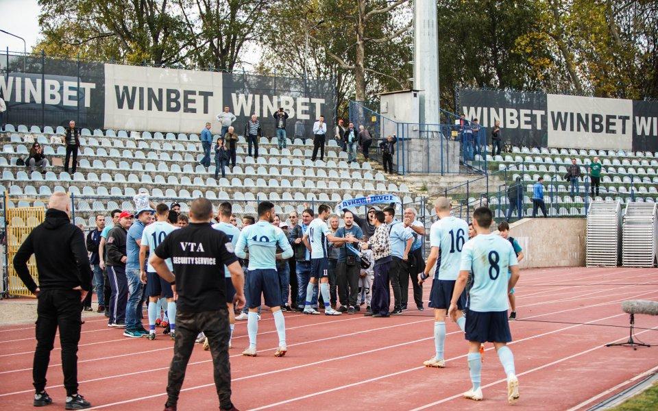 Въпреки тежкото финансово състояние на ФК Дунав /Русе/, мач с