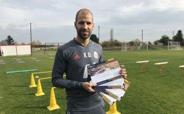 Кирил Динчев сподели подробности за подготовката на ЦСКА в домашни условия