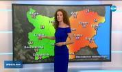 Прогноза за времето (07.11.2019 - централна емисия)