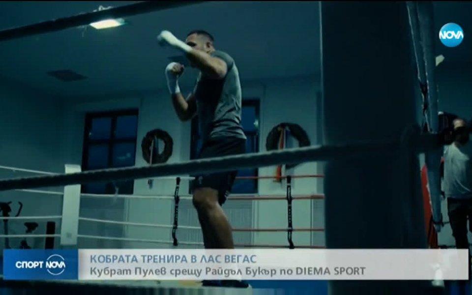 Българската звезда в професионалния бокс Кубрат Пулев излиза по първи