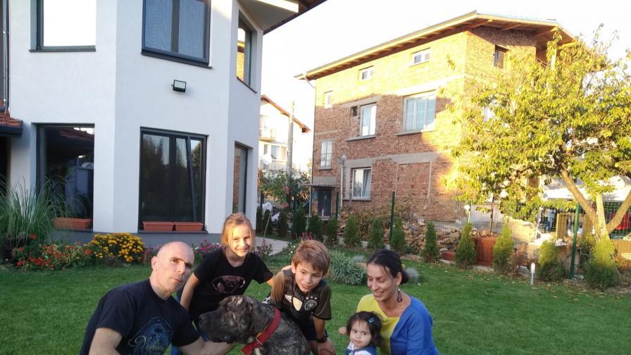 Яна и семейството й - в пълен състав