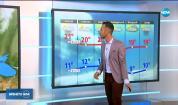 Прогноза за времето (08.11.2019 - обедна емисия)