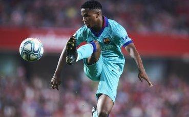 Барселона закова рекордна цена на новата си звезда