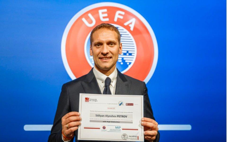 Стилиян Петров завърши магистратура към УЕФА