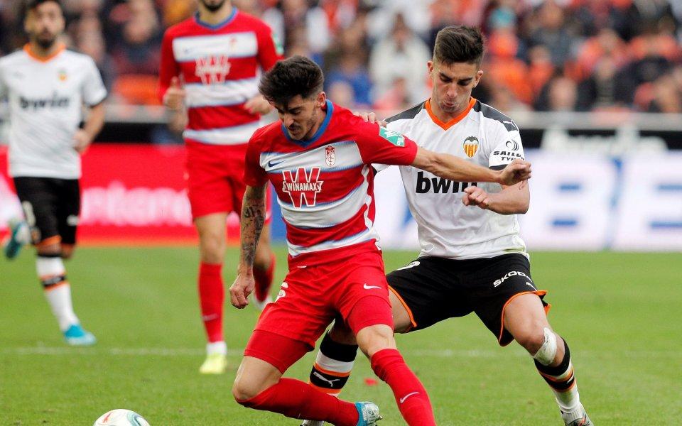Отборът на Валенсия надви Гранада с 2:0 в домакински двубой