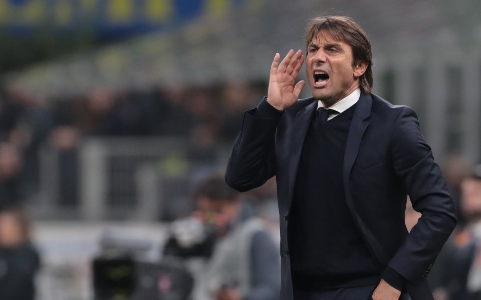 Треньорът на Интер Антонио Конте остана изключително доволен от добрия