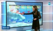 Прогноза за времето (10.11.2019 - обедна емисия)