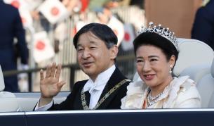 <p>Япония <strong>приветства своя император</strong></p>