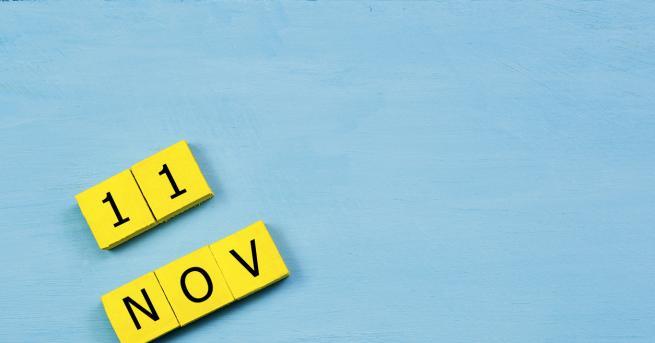 Любопитно 11.11 – какво е значението на днешната дата според