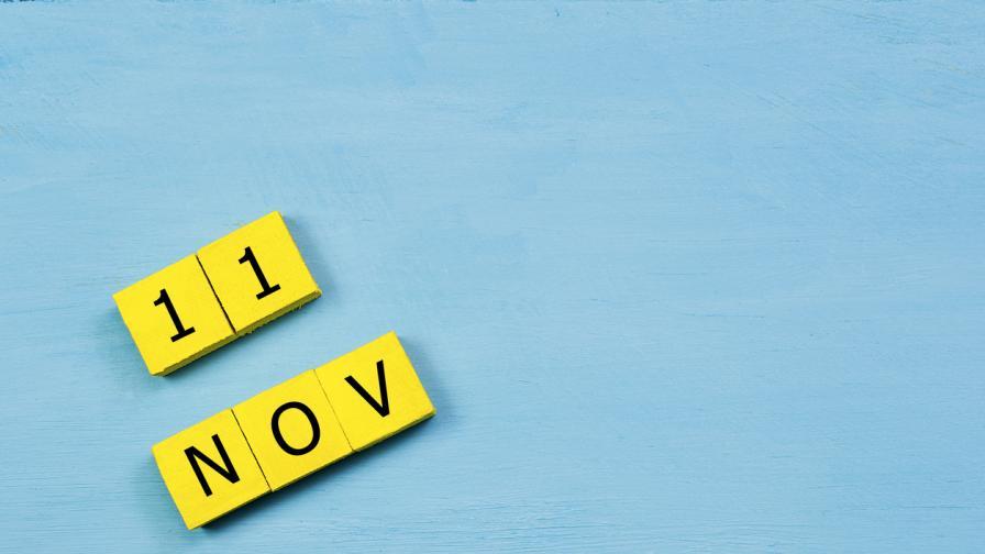 <p><strong>11.11</strong> &ndash; какво е значението на днешната дата според нумерологията</p>