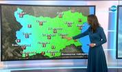Прогноза за времето (11.11.2019 - централна емисия)