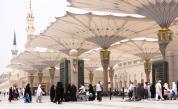 Саудитска Арабия определи феминизма, атеизма и хомосексуализма за екстремизъм