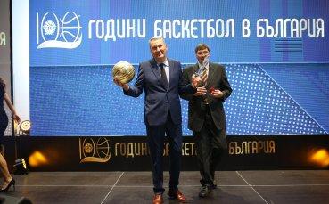 100 години баскетбол в България!