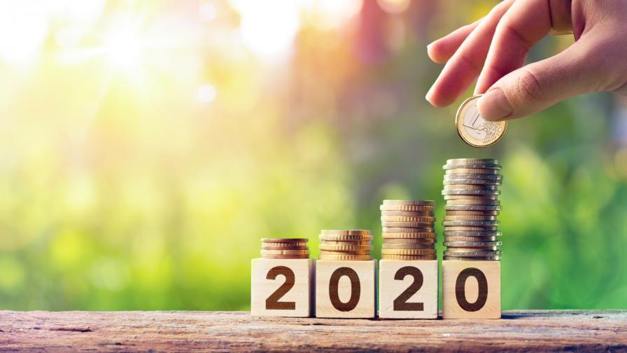 <p>Бюджет 2020: БСП подкрепя парите за образование, за здраве &ndash; не</p>