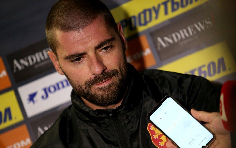 Дебютантът под рамката на националния отбор на България ГеоргиГеоргиев заяви,