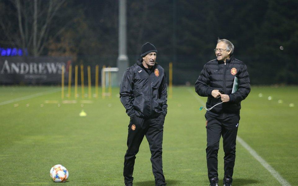 Йордан Лечков посети заниманието на националния отбор по футбол тази
