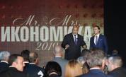 """Борисов: Последните 10 г. вървим все нагоре. Връчиха """"Оскар""""-ите на бизнеса"""