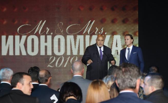Борисов: Последните 10 г. вървим все нагоре. Връчиха