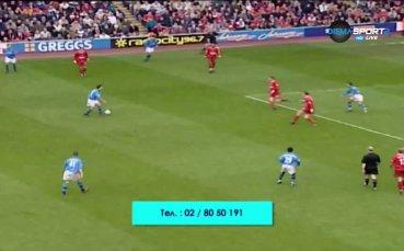 Да си спомним за последната победа на Манчестър Сити на Анфийлд