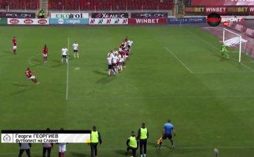 Спасяване на Георги Георгиев срещу ЦСКА