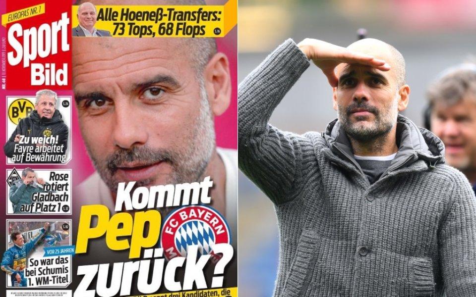 Шокираща новина се пръкна в Германия днес. Авторитетното издание Bild