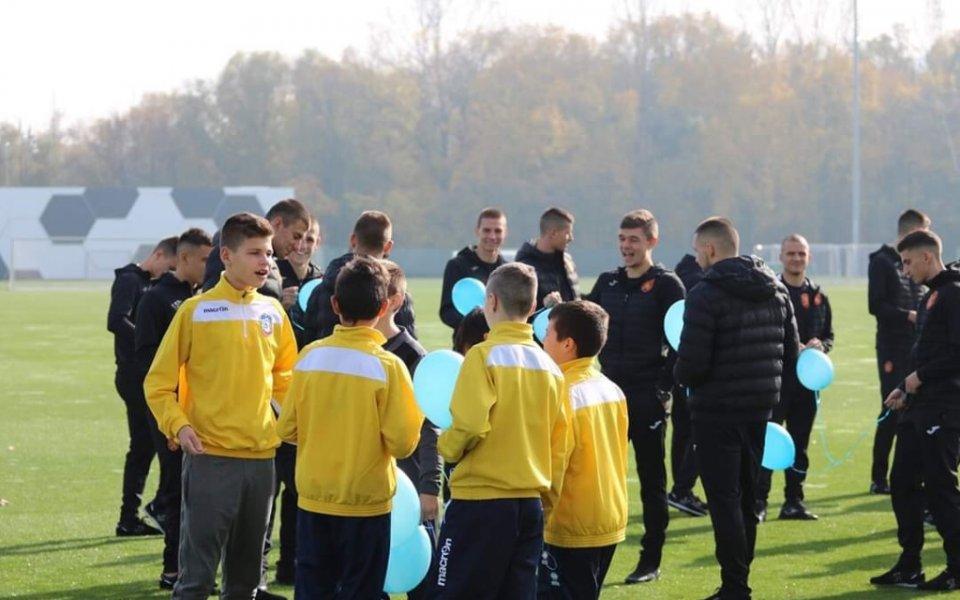 Децата от ФК Витоша 13 родени през 2007-ма година участваха