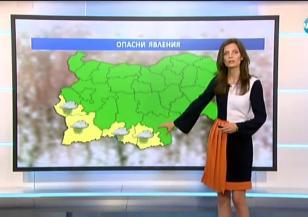 Прогноза за времето (13.11.2019 - обедна емисия)
