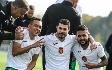 Показаха екипите на България и Парагвай (СНИМКА)