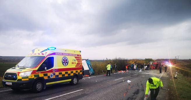 Свят Страшна катастрофа в Словакия, много загинали и ранени Инцидентът