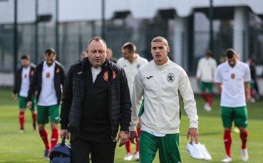 Дерменджиев обяви добра новина за България
