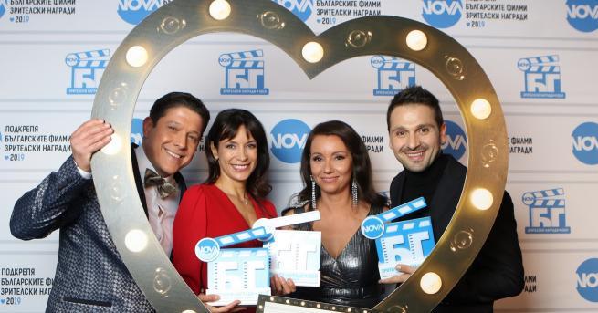 За втора поредна година NOVA даде възможност на зрителите и