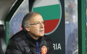 Ако се класира, България ще попадне в групата на Германия за Евро 2020
