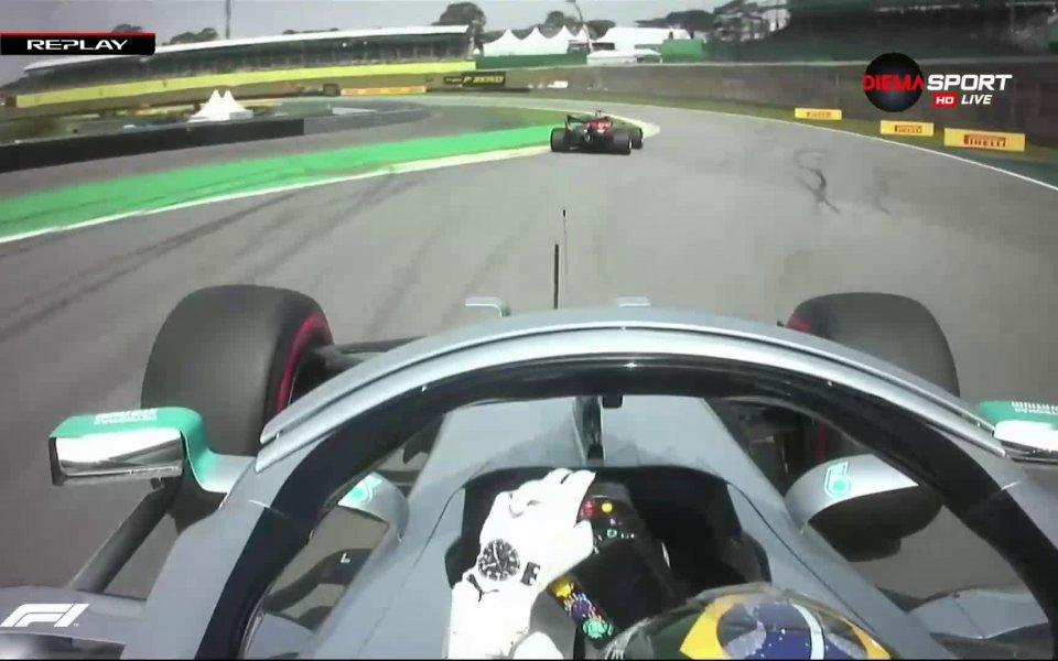 Стартът за Гран При на Бразилия бе даден. Още в