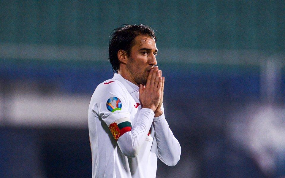 България стигна до първа победа за календарната година с 1:0