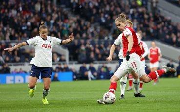 В Англия падна рекорд по посещаемост на женски мач