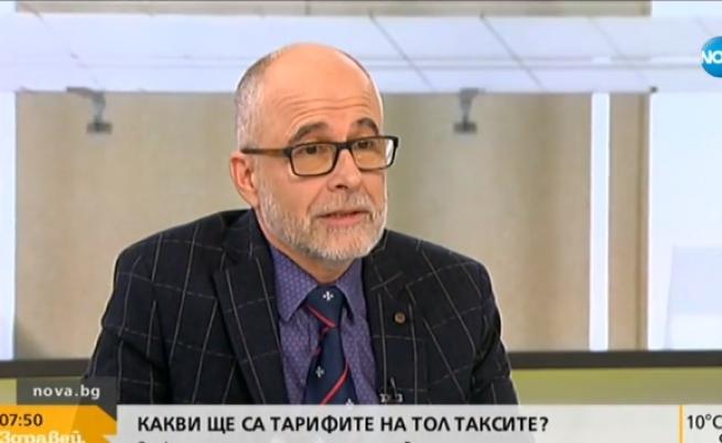 Тол таксите: Какви тарифи, за кои пътища