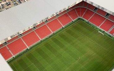 Вижте какъв стадион направиха в Албания!