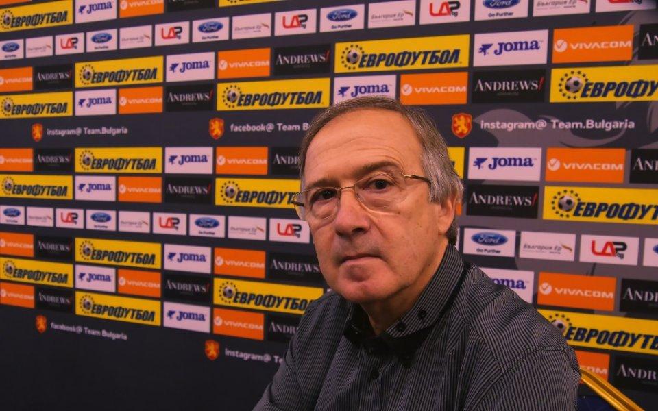 Ден след победата с 1:0 над Чехия, селекционерът на националния